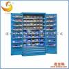 置物柜厂家供应抽屉式置物柜 储物柜 带挂板置物柜 储物柜