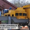 河南时产100吨移动式破碎机价格和厂家,玄武岩移动破碎加工设备