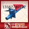 供应欧科各种型号供应各种清扫器价格