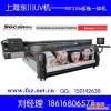 UV软膜天花喷绘机