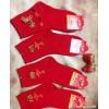 2105款易萤女士纯棉无缝 本命年发财福大红袜 不褪色