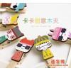 卡卡创意木质彩绘木夹套装 照片夹 零食夹