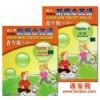 朗文新概念英语青少版入门级A(学生用书+练习册)附DVD+m