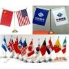 供应旗帜彩印|色彩鲜艳|图像清晰|郑州市中原区四通设计制作中心