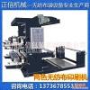 【厂家直销】无纺布印刷机 1200凸版印刷机 柔性版无纺布印刷机 印刷机价格