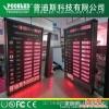 供应1.0+f3.75-red汇率屏 led数码管电子屏 led银行汇率屏