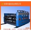 纸箱三色吸风印刷开槽机保修一年印刷清晰包装设备厂价直销