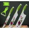 【天天特价】百年经典蔷薇印花套刀厨房刀具切肉刀水果刀五件套