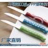 水果刀不锈钢 PP塑料柄 厨用刀削皮刀 水果切刀小刀子水果工