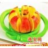 Y009 不锈钢切果器/切苹果器 水果分割器 一切8片去核