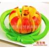 水果切片器 不锈钢苹果刀切果器 家居工具切苹果器 切水果
