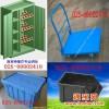 供应塑料水果周转箱价格工厂塑料水果周转箱价格发售背挂零件盒