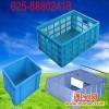 供应塑料水果周转箱价格采购塑料水果周转箱价格工厂效率柜