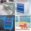 中空板水果箱销售中空板水果箱西昌防静电塑料托盘移动式货架025-88802489