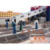 供应宏杰HJHS专业生产混凝土浆水回收系统厂家