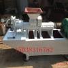 小型煤粉碳粉制棒机 秸秆煤炭煤棒机 蜂窝型煤棒挤压机生物质煤棒