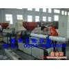供应电磁加热节能控制器