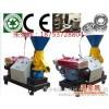 [促销] 时产500公斤小型成套木屑颗粒机(MZLP-400)