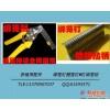 组装卡钳,绑笼专用钳,批发优质组装鸡笼卡钳绑笼钳子编笼钳子
