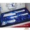 青花陶瓷刀3件套直销 青花盒子包装