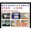 永恒伟业代理销售UC3844BNG,PMIC稳压器 原装正浦