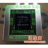 供应显卡芯片GK106-400-A1,GK106-220-A1系列