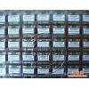 原装 Atheros AR5B93 AR9283 300M B/G/N  内置 无线网卡