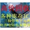 代理集成IC电子元件SN74LS10N TI DIP-14专