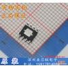 【亚芯联】热卖LED驱动  SD42560   SOIC8