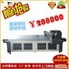 限时抢购瓷砖大理石背景墙彩印机理光UV打印机厂家价格 沈阳市