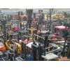供应多品牌多型号上海柳工二手合力1.5吨叉车经销