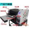 Epson/爱普生A2UV打印机 石岩龙华大浪UV万能打印机厂家供应 13年工厂 与世界500强美泰合作品质值得信赖