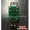 USB万能直充IC/5V/1A线充IC/USB充电器自动识别