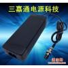 16.8V6A锂电池组充电器 IC控制高效率 充满转灯