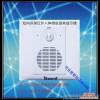 供应智能语音提示器,无线语音提示器,人体感应外部促发