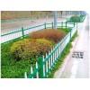 青海草坪护栏厂——甘肃信誉好的草坪护栏行情