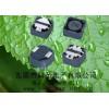 屏蔽式贴片电感厂家 插件电感带屏蔽罩的规格书