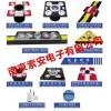 车底扫描成像/视频车底安检仪/厂家直销/专业生产