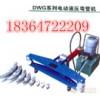 【电动液压弯管机】【直角弯管机】DWG-3B