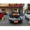 晋江小轿车出租——哪里有提供汽车租赁