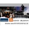 福州专业的威霆音响厂家推荐:奔驰威霆汽车音响