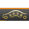 沈阳专业汽车租赁,沈阳租车就选沈阳宝通汽车租赁有限公司