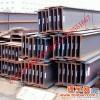 工字钢角钢槽钢H型钢无缝管架子管钢板低价出售