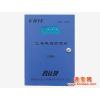 新乡防雷公司,洛阳防雷公司,供应计数式特殊电压电源防雷箱