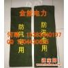 广西超市防汛沙袋材质