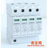 厂家供应上海赣泰GT-C40/385V 电涌保护器,证书齐全