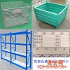 余姚零件盒磁性材料卡生产仓储笼025-88802418制作零件盒