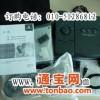 伟康呼吸机,伟康单水平呼吸机,伟康REMstar Auto,伟康510呼吸机www.huxijicpap.com