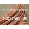 供应铜包钢绞线生产厂家