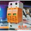 供应OBOV25-B+C/2电源防雷器